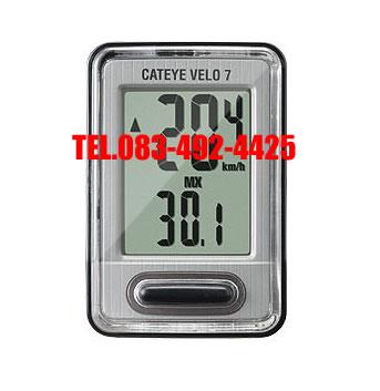 cateye velo wireless instruction manual